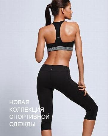 611b013df261 Pure Passion – крупнейший магазин товаров для Pole Dance и Pole Fitness в  России. Мы работаем с 2008 года и любим то, что делаем!