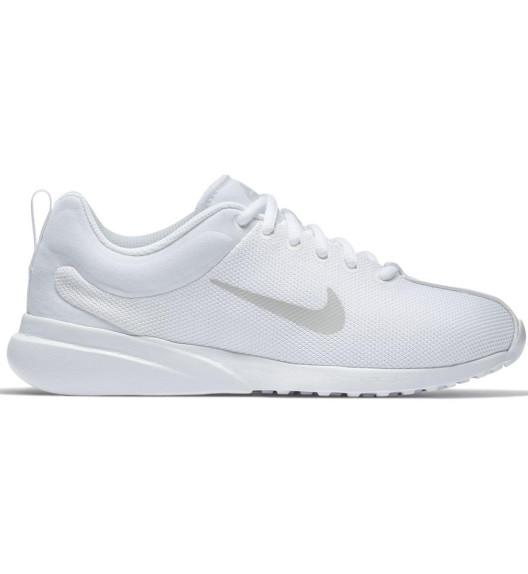 a8dc677b Кроссовки белые Superflyte Nike